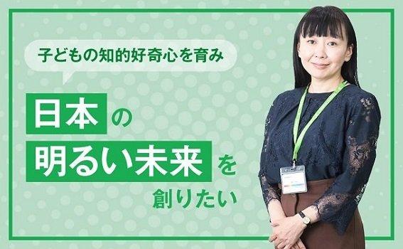01_HA_Fujiisan-2.jpg