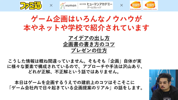 記事画像①.png