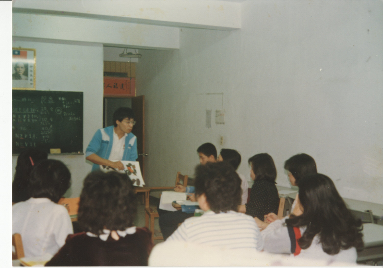 1983-1.jpg